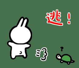 Rabbit tells. sticker #6020485