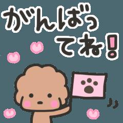 สติ๊กเกอร์ไลน์ toy poodle vivi 7