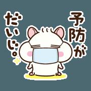 สติ๊กเกอร์ไลน์ Hamster / Nagomu karadawodaijini