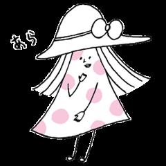 Ms.Skirt