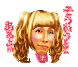 KABA.chan sticker #6025065
