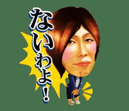 KABA.chan sticker #6025069