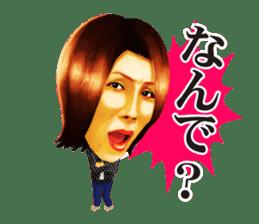 KABA.chan sticker #6025070