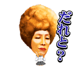 KABA.chan sticker #6025074