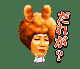 KABA.chan sticker #6025075