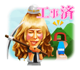 KABA.chan sticker #6025079
