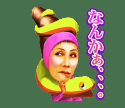 KABA.chan sticker #6025085