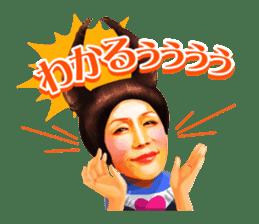 KABA.chan sticker #6025086