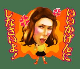 KABA.chan sticker #6025087
