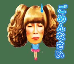 KABA.chan sticker #6025090