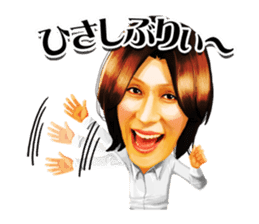 KABA.chan sticker #6025096