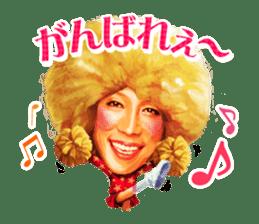 KABA.chan sticker #6025098