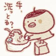 สติ๊กเกอร์ไลน์ Susume taichou 12 Stay home