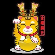 สติ๊กเกอร์ไลน์ Taiwan A-hu