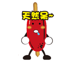 Grilled sausages sticker #6045105