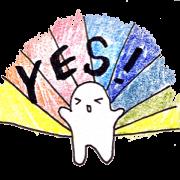 สติ๊กเกอร์ไลน์ Japanese Limply Sticker