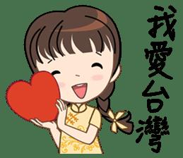 I love love Taiwan sticker #6048400
