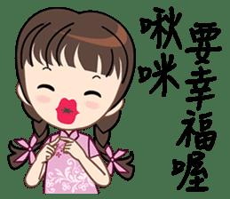 I love love Taiwan sticker #6048402
