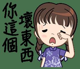 I love love Taiwan sticker #6048407