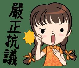I love love Taiwan sticker #6048408