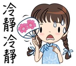 I love love Taiwan sticker #6048410