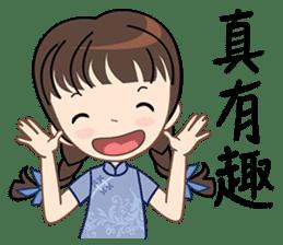 I love love Taiwan sticker #6048413