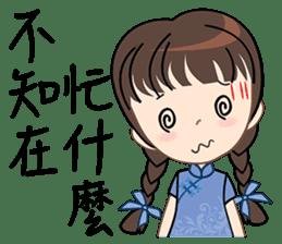 I love love Taiwan sticker #6048419