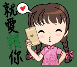 I love love Taiwan sticker #6048420