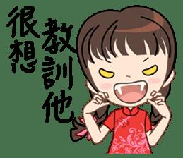 I love love Taiwan sticker #6048425