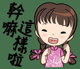 I love love Taiwan sticker #6048426