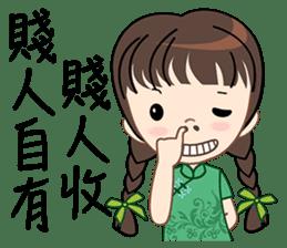 I love love Taiwan sticker #6048427