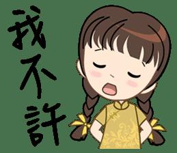 I love love Taiwan sticker #6048431