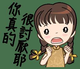 I love love Taiwan sticker #6048432