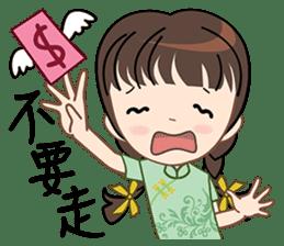 I love love Taiwan sticker #6048434