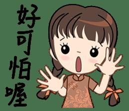 I love love Taiwan sticker #6048437