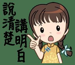 I love love Taiwan sticker #6048438