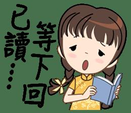 I love love Taiwan sticker #6048439