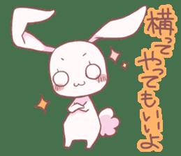 MIiRU2 sticker #6057201