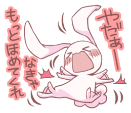 MIiRU2 sticker #6057203