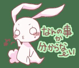MIiRU2 sticker #6057225