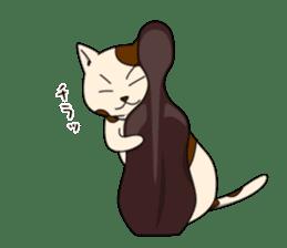 Cello cat Anton sticker #6058721