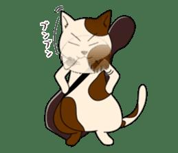 Cello cat Anton sticker #6058732