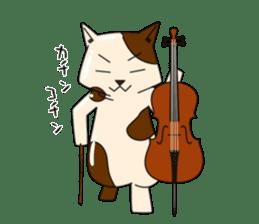 Cello cat Anton sticker #6058741