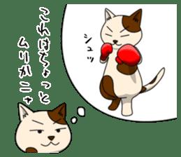 Cello cat Anton sticker #6058745