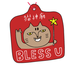 Oh my cats!-Celebration & Greetings sticker #6060222