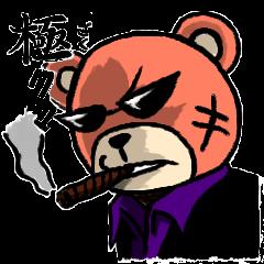 bear yakuza
