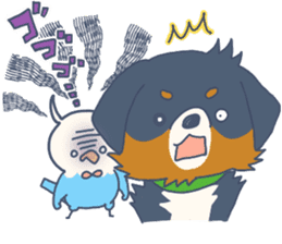 Parakeet and Dog sticker #6068586