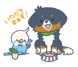 Parakeet and Dog sticker #6068612
