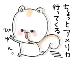 White squirrel sticker #6075949