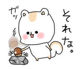 White squirrel sticker #6075955